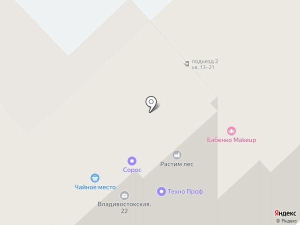 Центр йоги на карте