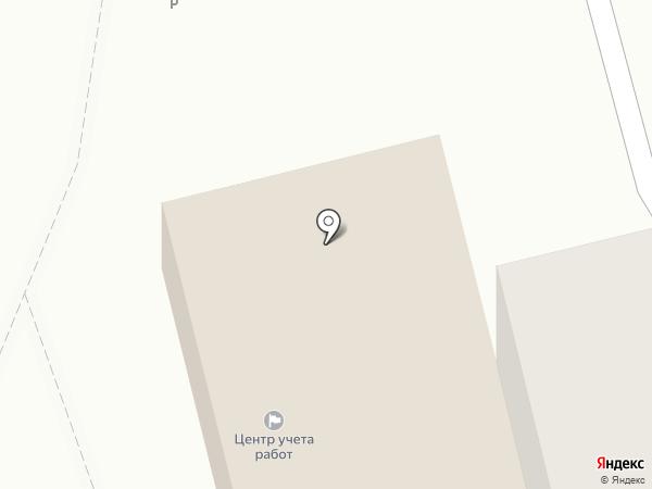 Центр учета и обращений граждан в сфере ЖКХ на карте