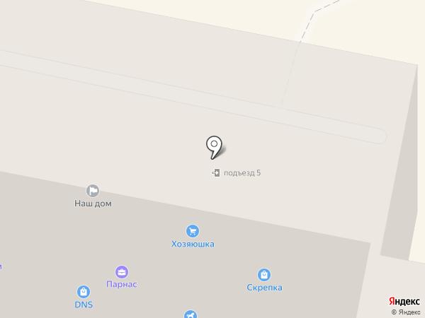 Многофункциональный центр предоставления государственных и муниципальных услуг г. Амурска на карте