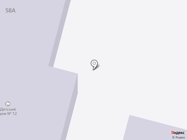 Детский дом №12 на карте