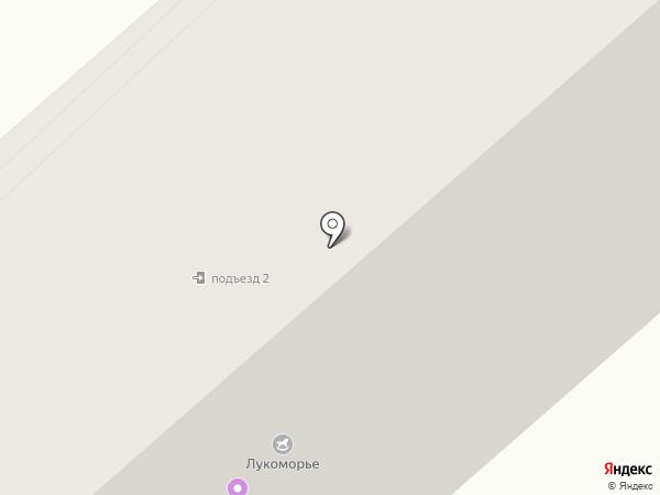 Van Car на карте