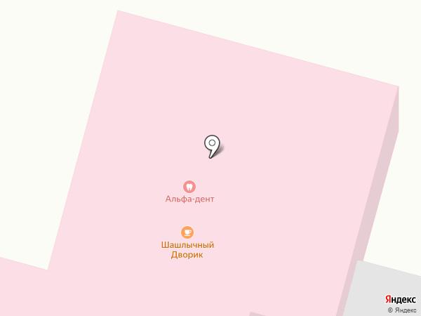 Альфа-дент на карте