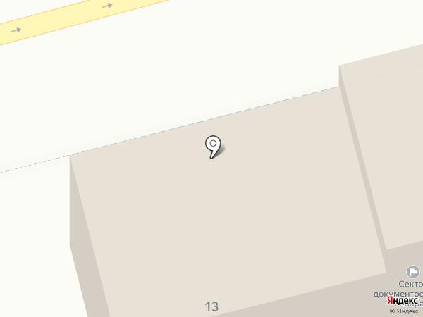Администрация г. Комсомольска-на-Амуре на карте