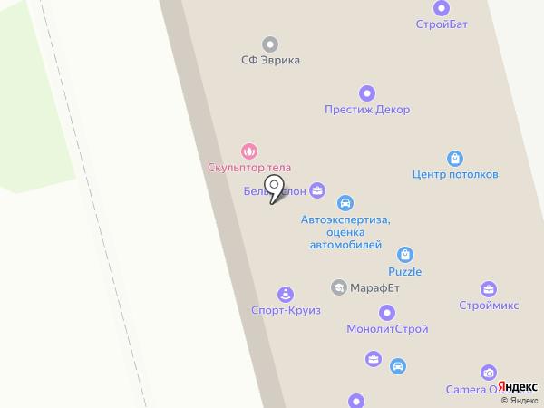 Хабаровский похоронный дом на карте