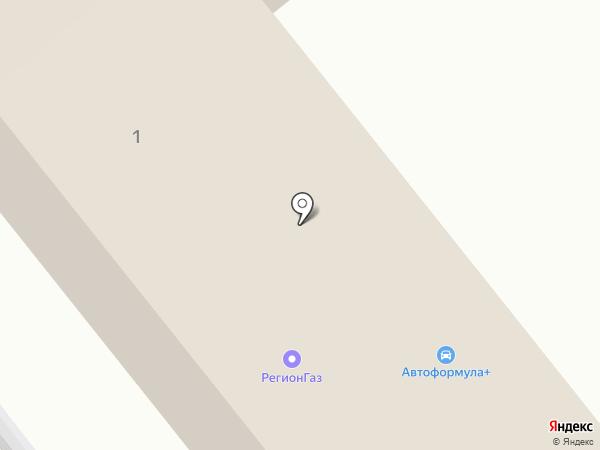 Автоформула+ на карте