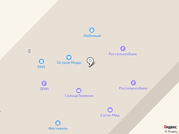 Любимый на карте