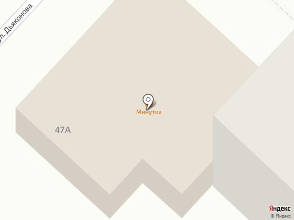 Минутка на карте