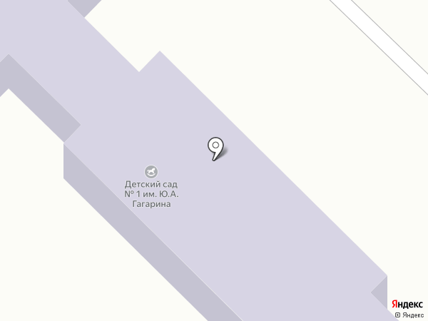 Детский сад №1 им. Ю.А. Гагарина на карте