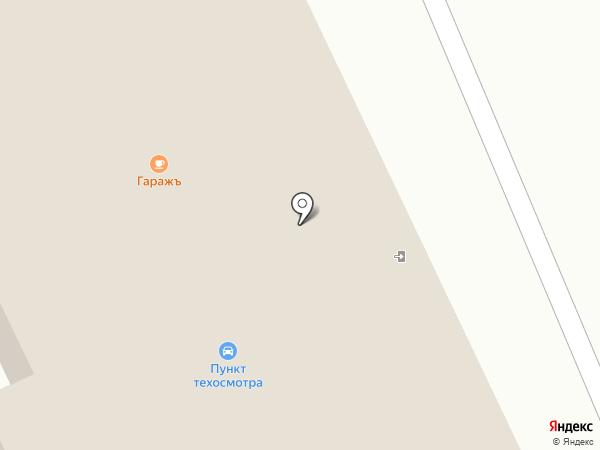 Альфа Влад Ойл на карте