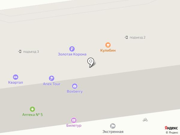 Справочная о наличии лекарств в муниципальных аптеках на карте