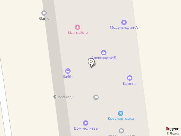 Снаряга на карте