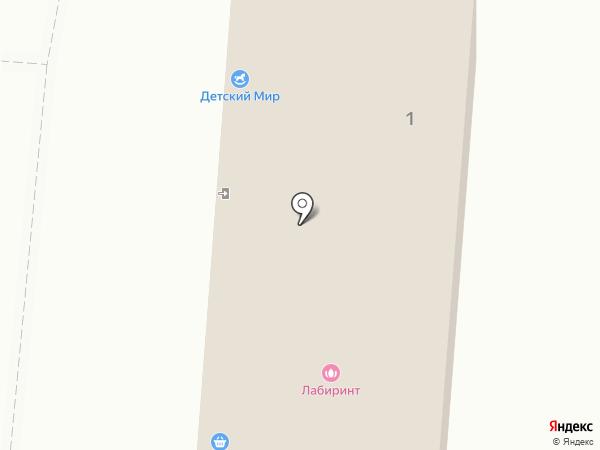 Канц плюс на карте