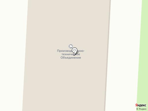 Администрация г. Долинска на карте