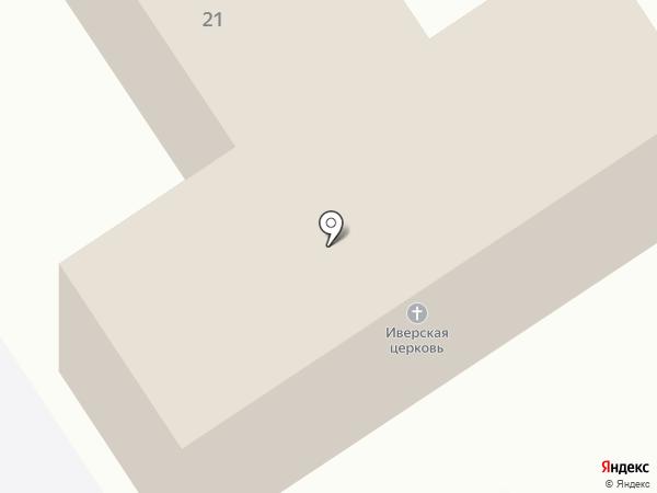 Храм Иверской иконы Божией Матери на карте