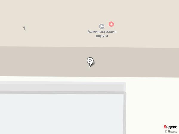 Администрация Вилючинского городского округа на карте