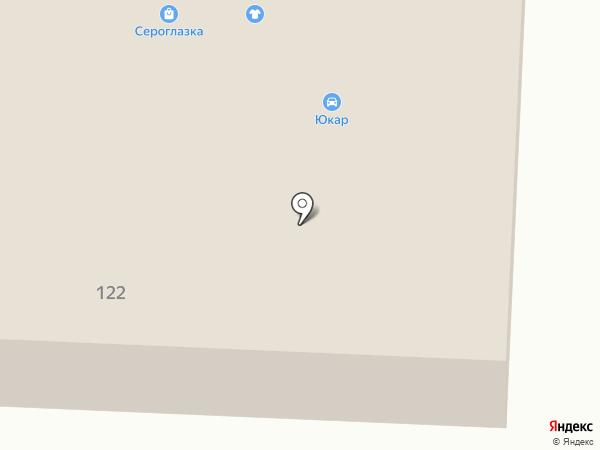 Сероглазка на карте