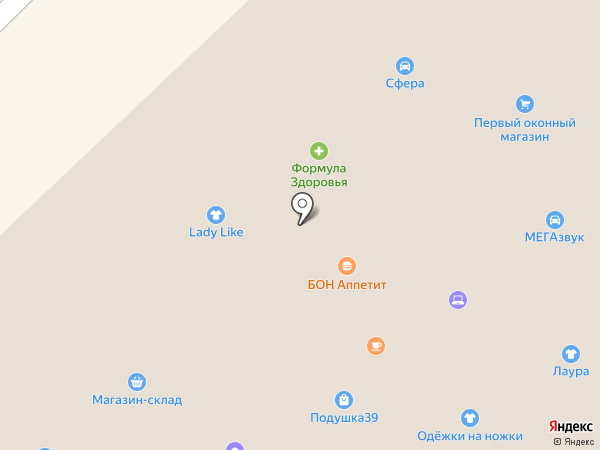 Автосервис на ул. Гоголя на карте