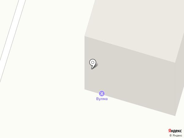 Вилма на карте