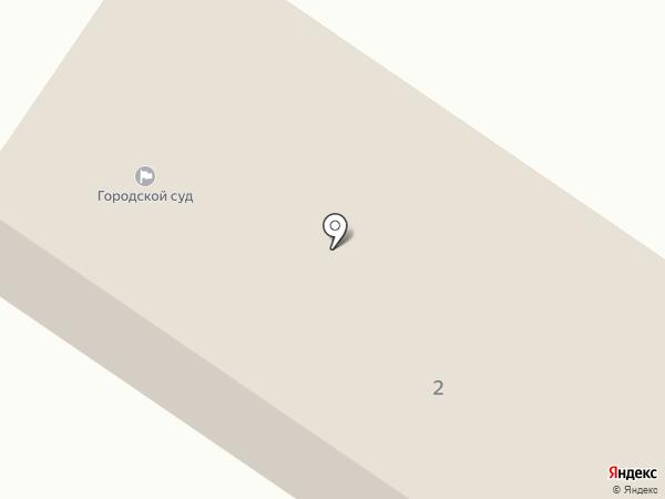 Светловский городской суд на карте