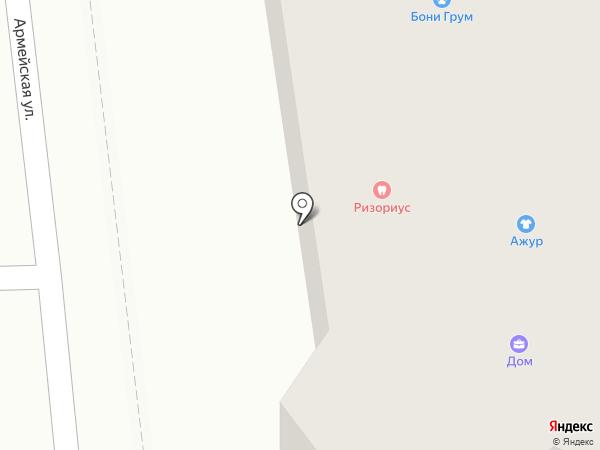 У Ульяны на карте