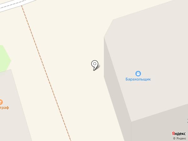 Техномолл на карте
