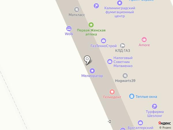 Sendle.ru на карте