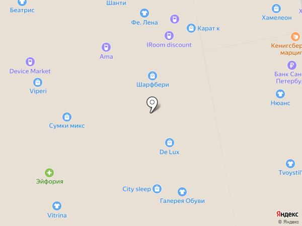 Art Flex на карте