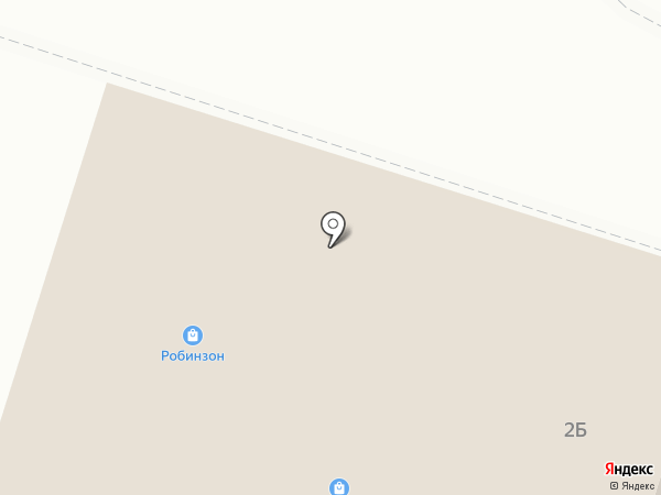 РОБИНЗОН на карте