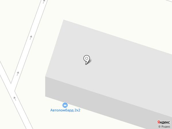 Найди кредит на карте