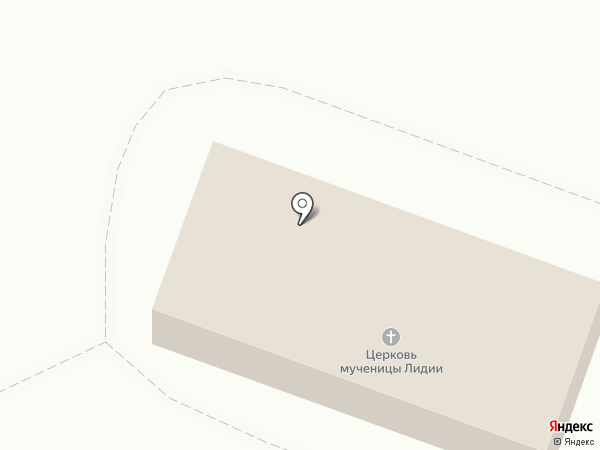 Храм Святой мученицы Лидии на карте