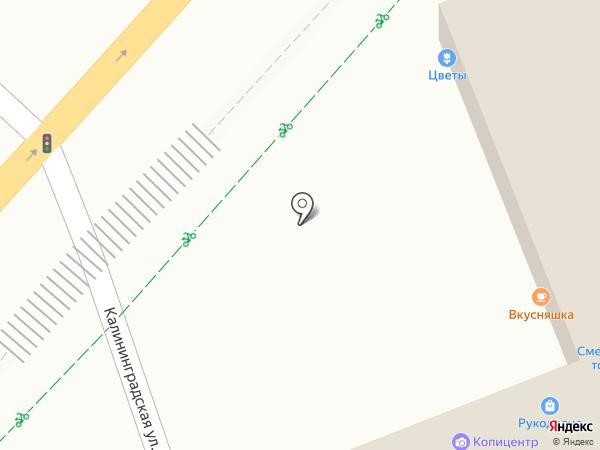 Магазин канцтоваров и игрушек на карте