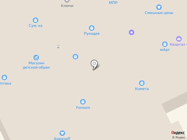 Формат М на карте