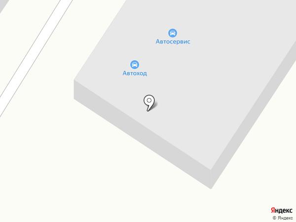 Автоход на карте