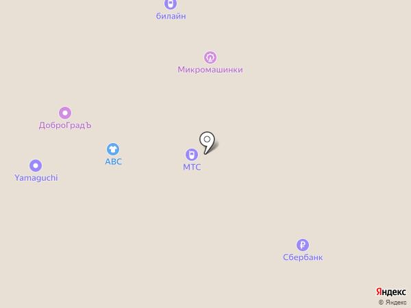 Domino Express на карте