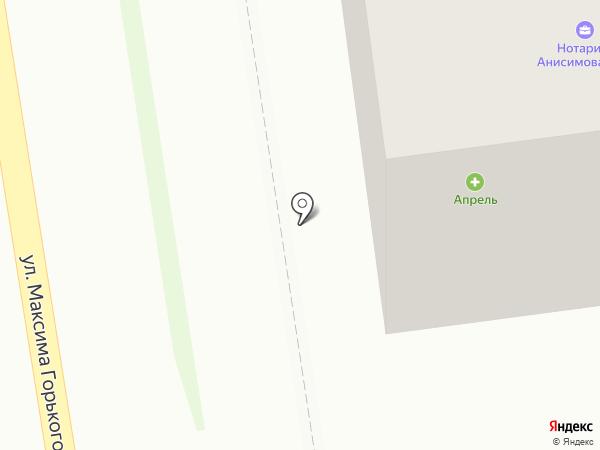 Служба по ремонту и пошиву одежды на карте