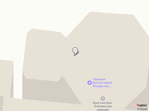 Константино-Еленинская Церковь на карте