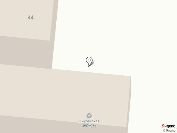 Никольская Церковь на карте