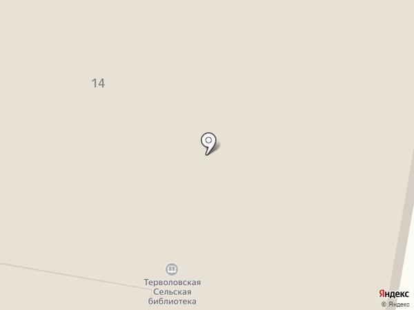 Терволовская сельская библиотека на карте