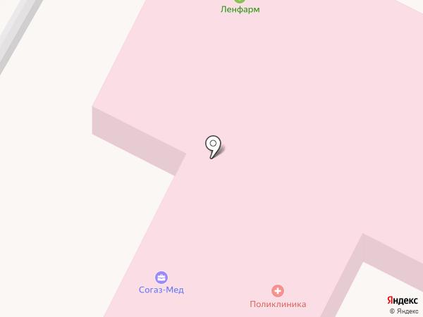 Ленфарм на карте