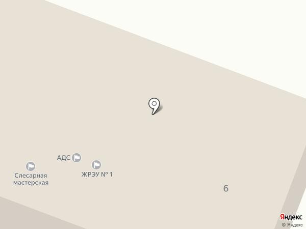 Аварийная ремонтная служба на карте