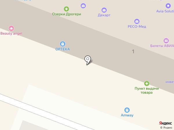 Слетать.ру на карте