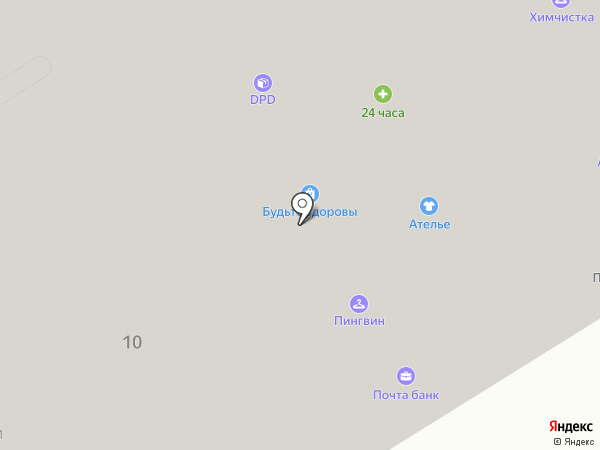 Почтовое отделение №188650 на карте