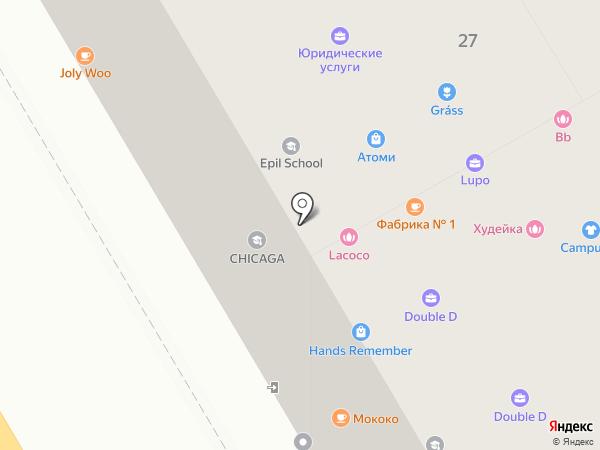 Кэтино на карте
