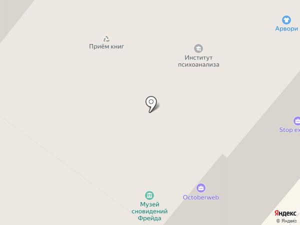 Музей сновидений Зигмунда Фрейда на карте