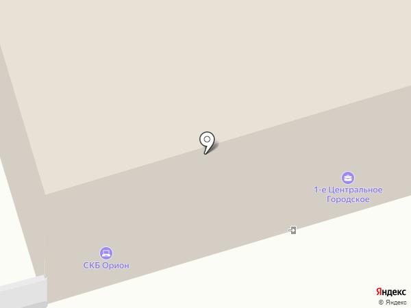 СКБ Орион, ЗАО на карте
