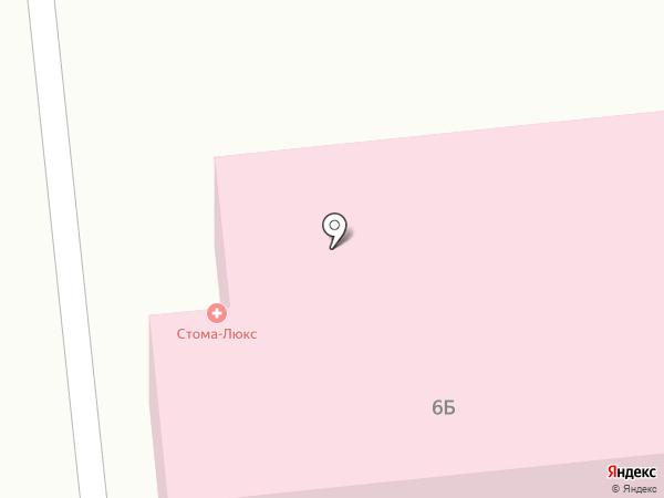 Стома-Люкс на карте
