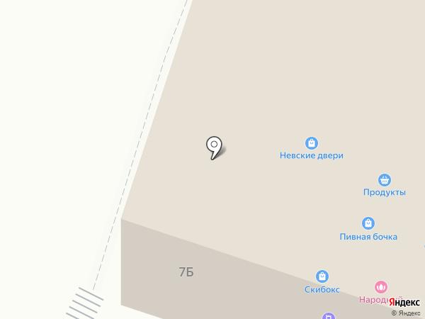 Магазин посуды и верхней одежды на карте