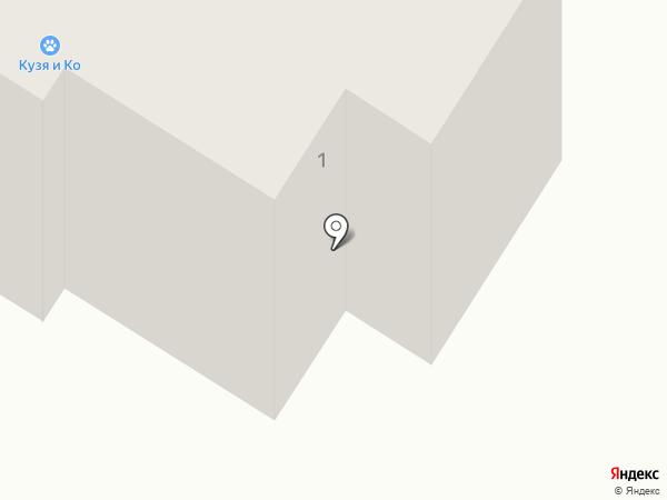 Нотариус Волик В.М. на карте