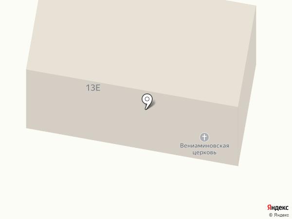 Храм в честь священномученика Вениамина на карте