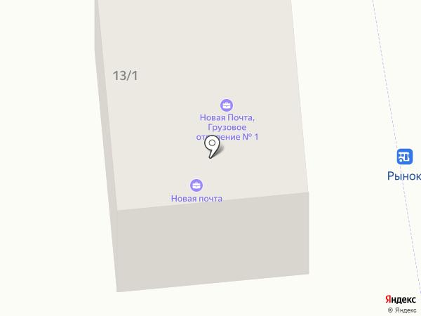 Аліна на карте